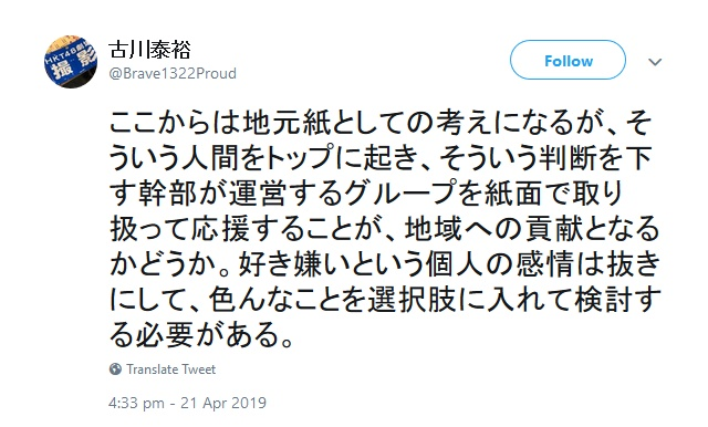 furukawa_yasuhiro-20190422-04.jpg