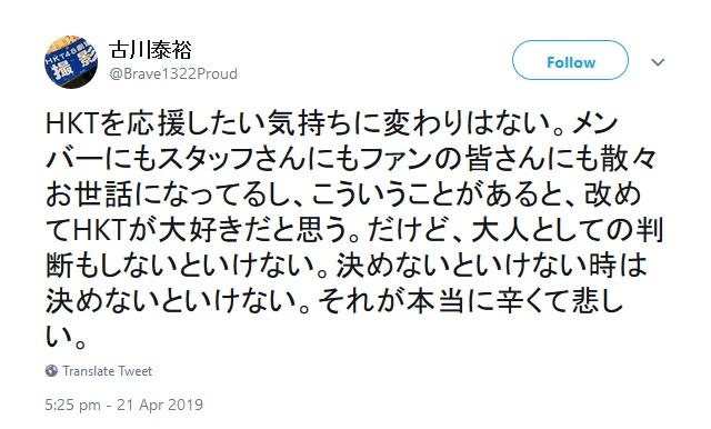 furukawa_yasuhiro-20190422-05.jpg