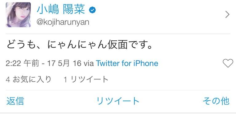 kojima_haruna-20160517.jpg