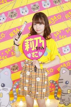 hkt48_monthly_photo-201904-fuchigami-02.jpg
