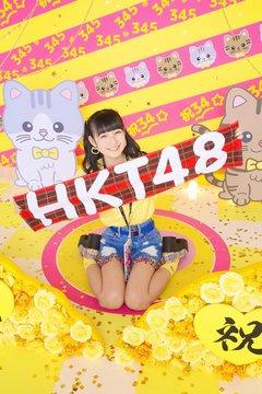 hkt48_monthly_photo-201904-imamura-02.jpg