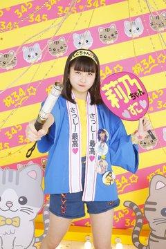 hkt48_monthly_photo-201904-matsuoka_h-02.jpg