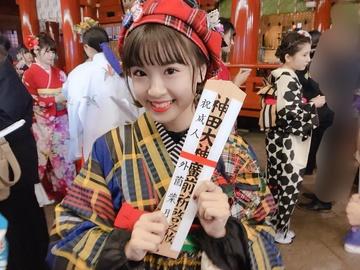 hkt48_new_adult_members-20190114-hokazono-02.jpg