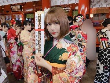 hkt48_new_adult_members-20190114-murashige-02.jpg