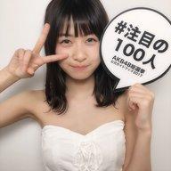 matsuoka_hana-20170425-03.jpg