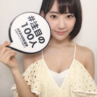 miyawaki_sakura-20170425-01.jpg