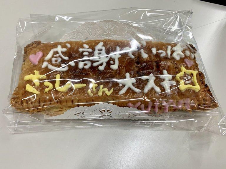 sashihara_rino-20190426-10.jpg