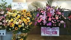 sashihara_rino_thanksgiving-20190528-flowers-06.jpg