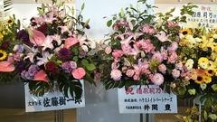 sashihara_rino_thanksgiving-20190528-flowers-07.jpg