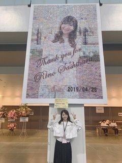 sashihara_rino_thanksgiving-20190528-minegishi-01.jpg