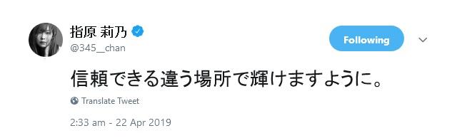 sashihara_rino-20190422-01.jpg
