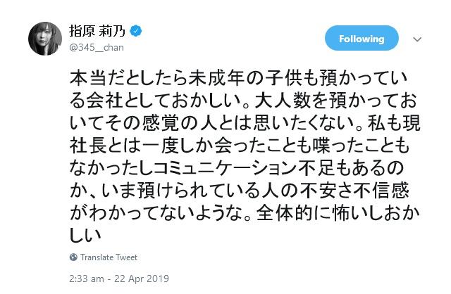 sashihara_rino-20190422-02.jpg