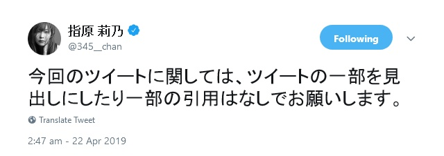 sashihara_rino-20190422-03.jpg