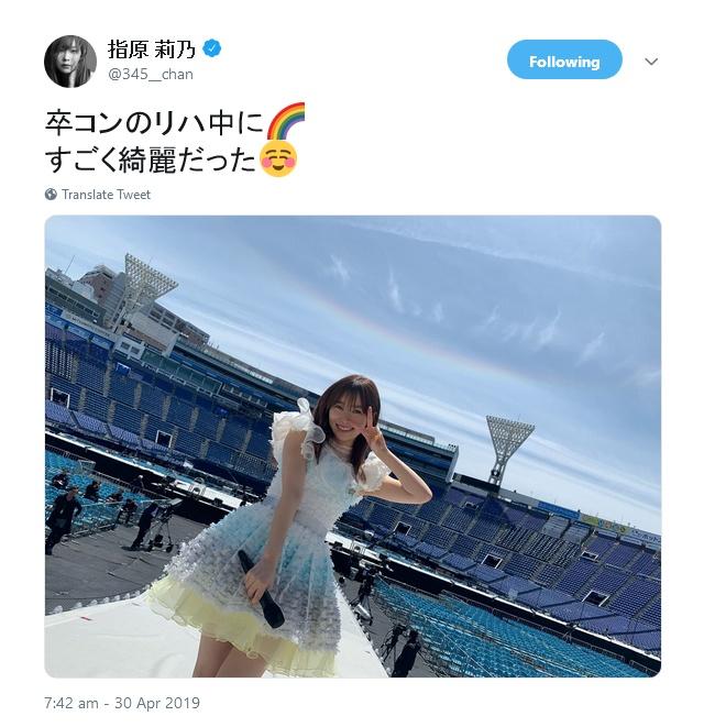 sashihara_rino-20190428-twitter-04.jpg