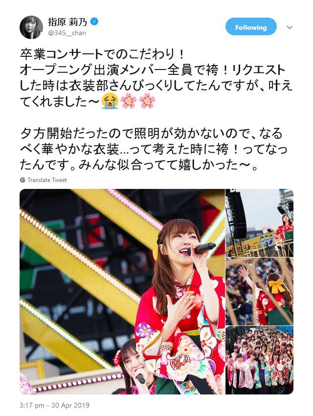 sashihara_rino-20190428-twitter-05.jpg