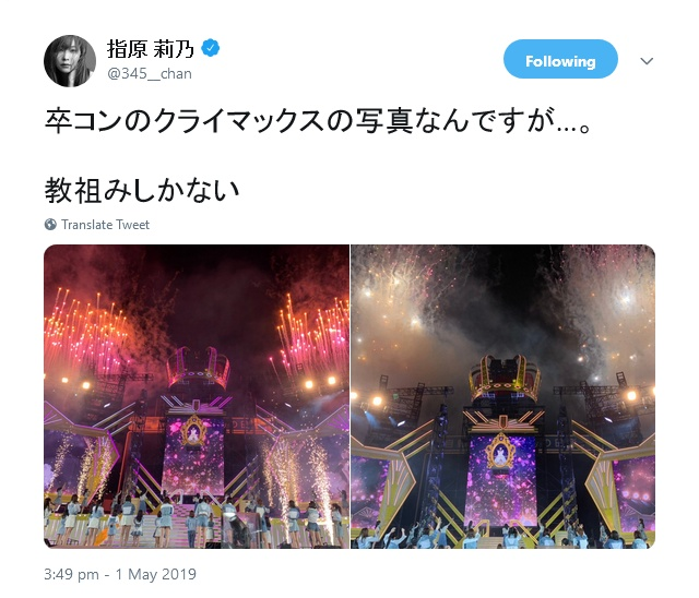 sashihara_rino-20190428-twitter-07.jpg